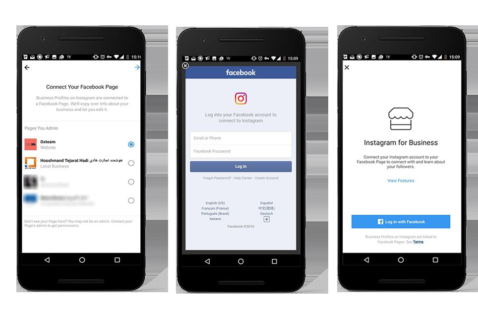 چگونه صفحه اینستاگرام خود را به صفحه تجاری ( شرکتی ) تبدیل کنیم ؟