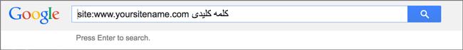 کلمه کلیدی , بک لینک در گوگل