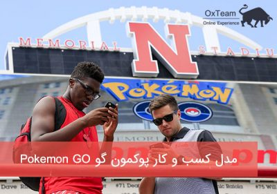 "Jordy Tshimanga, left, and Brett Sapp look at their phones during a ""Pokemon Go"" event at Memorial Stadium in Lincoln, Neb., Thursday, July 14, 2016. Nebraska Athletic Department officials opened Memorial Stadium for two hours Thursday to accommodate ""Pokemon Go"" players eager to capture animated monsters at the venerated field. (AP Photo/Nati Harnik)"